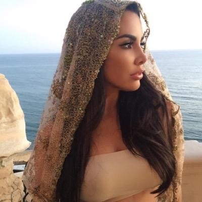 Nayer pictures photos